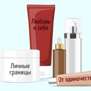 Дерматологи о том, почему лечить кожу можно эмоциями, а не кремами