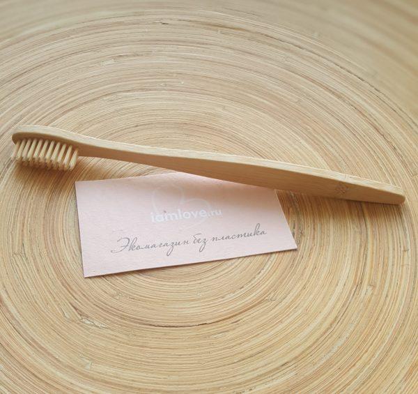 Бамбуковая зубная щетка (средне-жесткая)